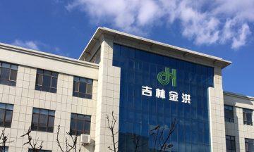 Chinos edificio